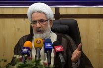 تشکیل پرونده در رابطه با توهین به رئیسجمهور/اهانت به افراد بهویژه مقامات شرعا حرام است