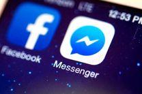 «پیام رسان» فیس بوک رکورد زد