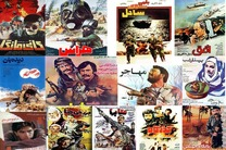 دهه شصت سرآغازی بر تولید فیلم های دفاع مقدسی در سینمای ایران