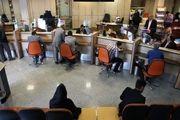 انجام امور اداری برای اتباع خارجی حاضر در ایران تسهیل شد