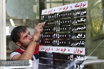قیمت دلار در 14 بهمن به 4658 تومان رسید
