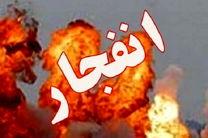 جراحت 22 نفر بر اثر انفجار یک شئی ناشناخته در مشهد