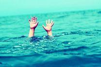 غرق شدن پسر 11 ساله در زاینده رود