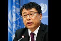 کره شمالی آمریکا را به ایجاد شرایط برای جنگ هستهای متهم کرد