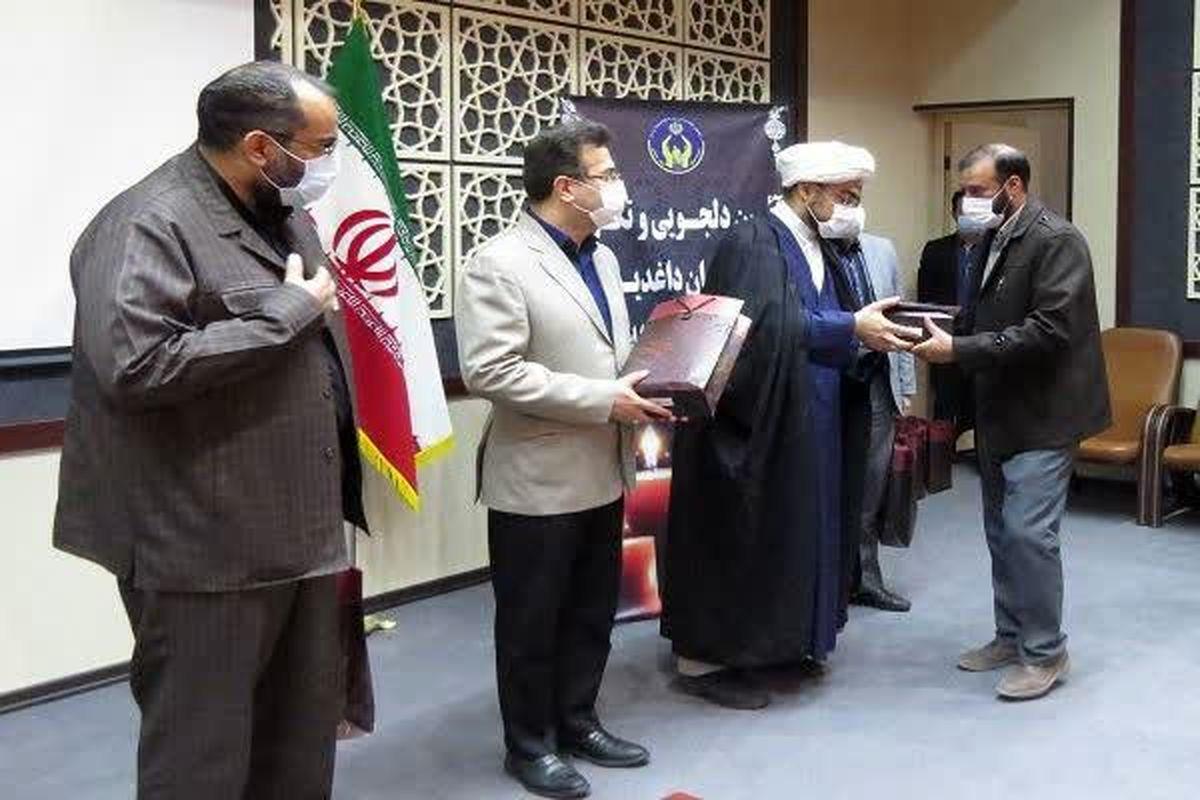 برگزاری آئین دلجویی و تکریم امدادگران داغدیده کمیته امداد استان قم