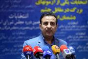 تدارکات لازم برای برگزاری مرحله دوم انتخابات مجلس اندیشیده شده است