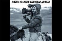 مهدی آزادی معتبرترین جایزه فیلمبرداری جهان را از آن خود کرد