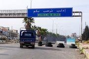 کشته شدن 3 نظامی سوری در حمله شبه نظامیان به استان ادلب