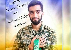 پیکر شهید محسن حججی در نجفآباد به خاک سپرده میشود