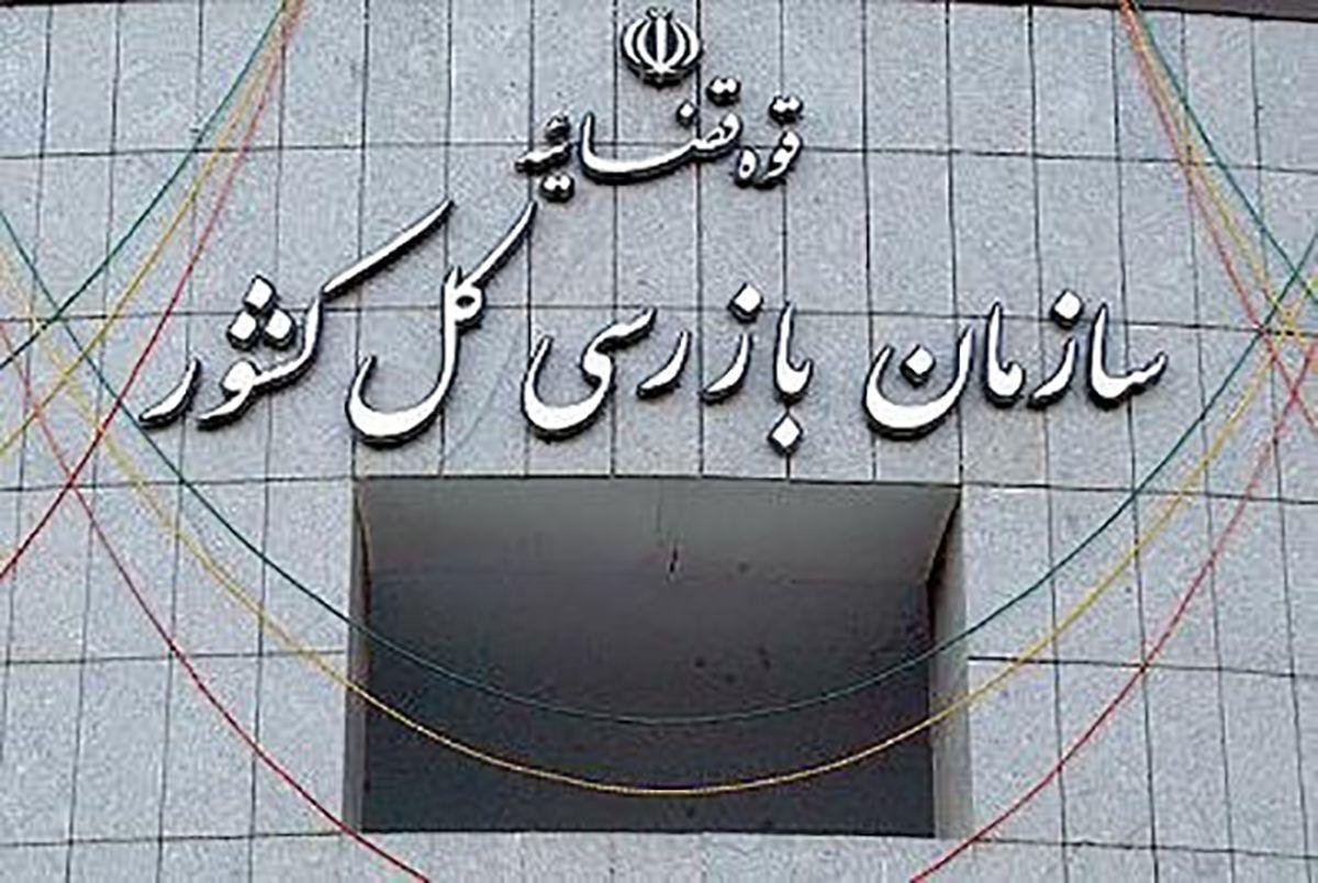 اختلاس ۱۱۰ میلیاردی در یک بیمارستان در استان کرمان