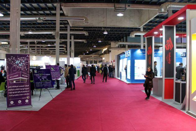 نخستین نمایشگاه بین المللی اقتصاد و سرمایه گذاری گردشگری آغاز به کار کرد