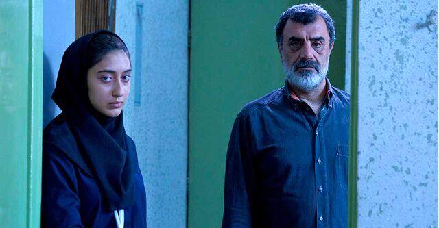 نمایش فیلم گسل در جشنواره موسسه فیلم دوحه