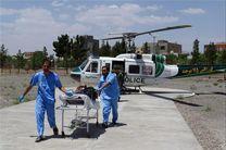 اورژانس هوایی در خدماترسانی سریع نقش به سزایی دارد
