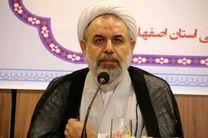 برگزاری چهاردهمین نمایشگاه کتاب در اصفهان