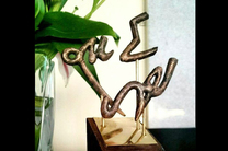 ششمین دوره جایزه شعر احمد شاملو فراخوان داد