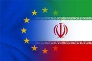 تلاش سه کشور اروپایی برای تحقق ساز و کار مالی با ایران