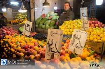 نرخنامه جدید سازمان میوه و تره بار شهرداری تهران اعلام شد