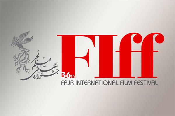 پیش فروش بلیتهای تک سانس جشنواره جهانی فیلم فجر آغاز شد