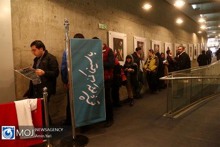 ششمین روز سی و هشتمین جشنواره فیلم فجر