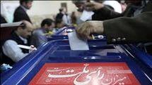 تأیید صلاحیت 16 هزار و 268 کاندیدای شوراها در مازندران