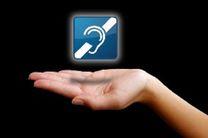 همایش روز جهانی ناشنوایان در لرستان برگزار شد
