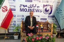 اجرای طرح همیاران برای رفع نیاز فوری اشخاص نیازمند در اصفهان