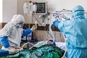 رکورد 319 مبتلابه کرونا در کرمانشاه زده شد/ 12 نفر دیگر جان باختند