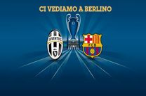 پخش زنده بازی یوونتوس و بارسلونا از شبکه سه سیما