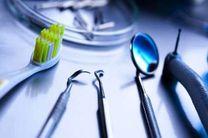دندانپزشکان قلابی به دام افتادند