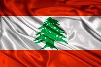 اعتراضات در لبنان وارد هفته دوم شد