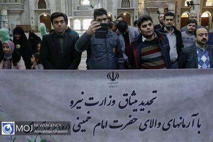 تجدید میثاق کارکنان و مدیران وزارت نیرو با آرمان های بنیانگذار انقلاب اسلامی