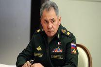 هشدار وزیر دفاع روسیه به آمریکا