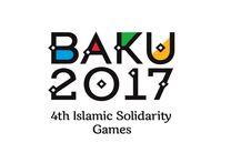 باکو، آماده میزبانی از بازیهای کشورهای اسلامی