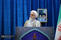 خطیب نماز جمعه تهران 3 خرداد 98 مشخص شد