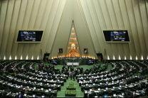 گزارش زنگنه و ربیعی در جلسه علنی امروز مجلس