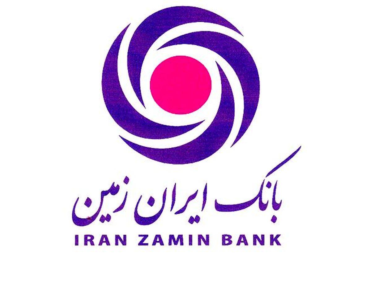 تغییر تاریخ آزمون استخدامی بانک ایران زمین