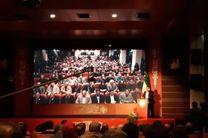 افتتاح نمایشگاه تجسمی فجر بدون حضور وزیر ارشاد / غیبت معنا دار وزیر در افتتاحیه نمایشگاه