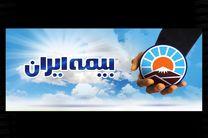 مدیرعامل جدید شرکت بیمه ایران وام ۳۵۰ میلیونی و حقوق ۱۷ میلیونی داشته است + سند