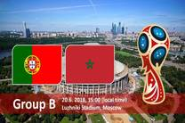 پیروزی یک نیمه ای پرتغال برابر مراکش