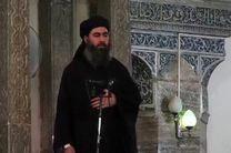 داعش ابوبکر البغدادی را از صحنه کنار گذاشت