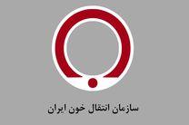 پیمان عشقی مدیرعامل سازمان انتقال خون ایران شد