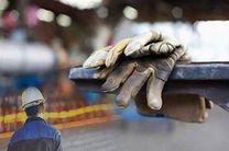 ثبت نام کارگران و کارفرمایان در سامانه جامع روابط کار ضروری است