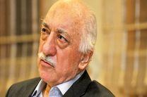 بازداشت قریب به 200 نفر به جرم ارتباط با شبکه گولن