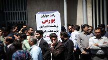 دولت بورس را پس از کسب منافع رها کرد / تعطیلی بورس راهگشا نیست