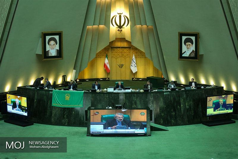 یک فوریت طرح اصلاح قانون بودجه سال ۹۷ تصویب شد