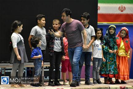 عمو پورنگ مهمان کودکان اردبیلی