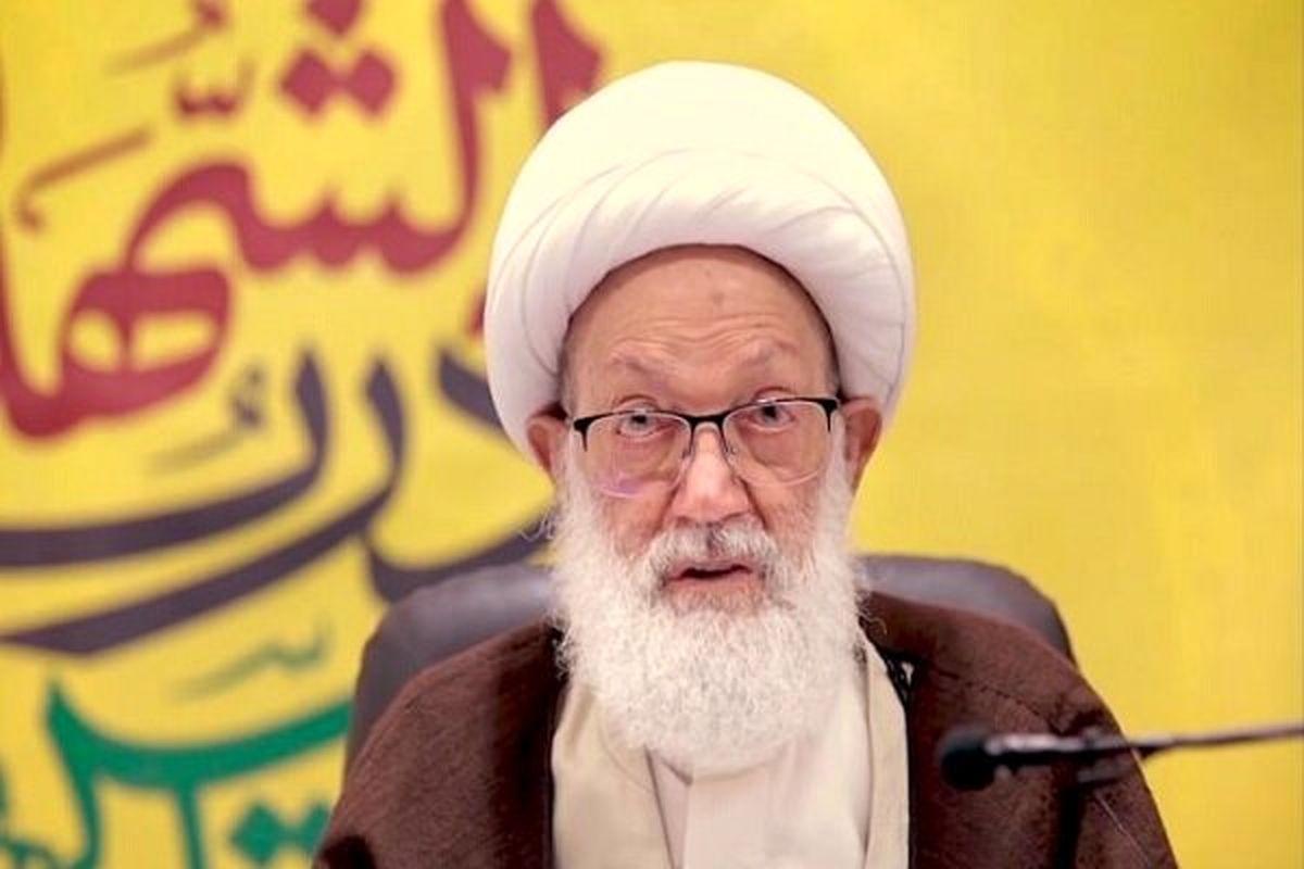 بیانیه رهبر شیعیان بحرین به مناسبت سالگرد پیروزی انقلاب اسلامی در ایران