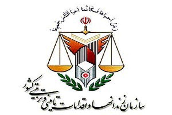 علی اسلامخواه معاون اداری و مالی اداره کل زندانهای استان لرستان شد