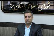 پیام تسلیت رئیس شورای اسلامی استان یزد