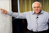 یارکشی رسانه ای در وزارت نفت خبرنگار موج را پشت درهای بسته گذاشت